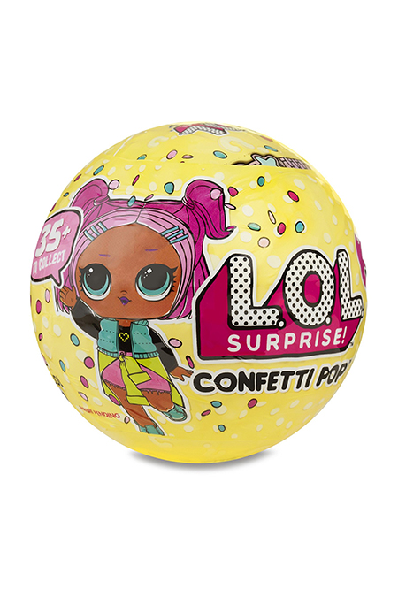 15 best valentines day gifts for kids best cute valentines lol surprise confetti pop negle Gallery