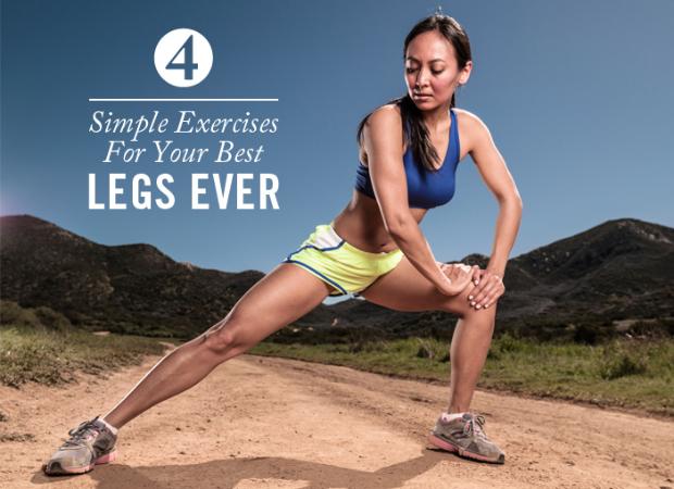 Easy Leg Exercises Leg Workout Routine
